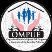 Ompue logo e1443757212107